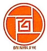 惠州市百基投资有限公司 最新采购和商业信息