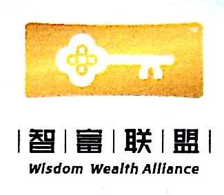 深圳智富东方文化发展有限公司 最新采购和商业信息
