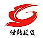 中山市恒诺文化传播有限公司 最新采购和商业信息