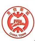 广西东信华城文化交流有限公司