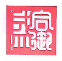 上海帝宝商贸有限公司 最新采购和商业信息