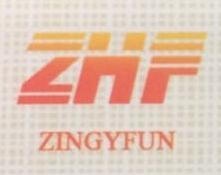 深圳市智恒方科技有限公司 最新采购和商业信息