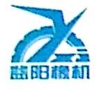 益阳中海船舶有限责任公司 最新采购和商业信息