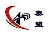 洛阳泰盟机械制造有限公司 最新采购和商业信息
