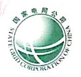 湖南湘电华源电力发展有限公司 最新采购和商业信息