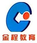 中山金程企业管理咨询有限公司