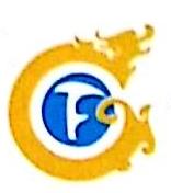 安庆市复昌贸易有限公司 最新采购和商业信息