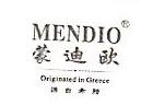 广州时光汇聚表业有限公司 最新采购和商业信息