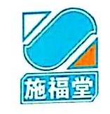 辽宁施福堂医药连锁有限公司