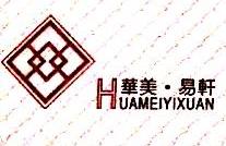东南恒业(北京)科技有限公司 最新采购和商业信息