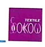 宁波索科纺织股份有限公司 最新采购和商业信息