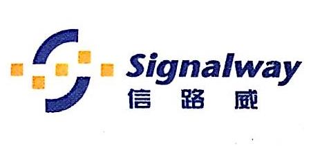 北京信路威科技股份有限公司南宁分公司 最新采购和商业信息
