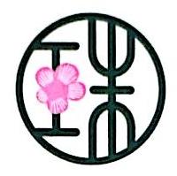 上海宝珠餐饮有限公司 最新采购和商业信息