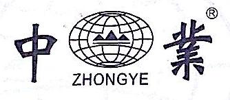 潮州市中业陶瓷有限公司