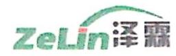 安徽泽霖医院投资管理有限公司 最新采购和商业信息