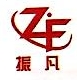 杭州振凡自动化设备有限公司 最新采购和商业信息