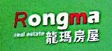 陕西龙玛房屋营销代理有限公司 最新采购和商业信息