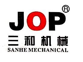 黄石市三和机械工程有限公司 最新采购和商业信息