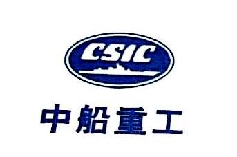 重庆海升实业有限公司
