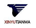 新余天马新能源科技有限公司 最新采购和商业信息