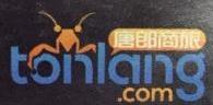 湖北唐郎商旅信息产业有限公司 最新采购和商业信息