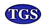 宁波泰格国际物流有限公司 最新采购和商业信息