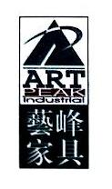 深圳市艺峰实业有限公司 最新采购和商业信息