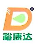 深圳市裕康达环境科技有限公司 最新采购和商业信息