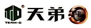 广州诚弟信建筑设备租赁有限公司 最新采购和商业信息