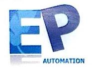 苏州英普蓝自动化设备有限公司 最新采购和商业信息