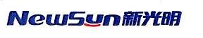 海南新光明通信科技有限公司 最新采购和商业信息