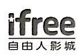 广东自由人影城管理有限公司 最新采购和商业信息