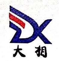 东莞市大相电子实业有限公司 最新采购和商业信息