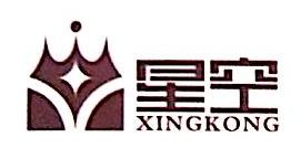 赣州星空装饰工程有限公司 最新采购和商业信息
