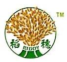 广州市裕盛化工科技有限公司 最新采购和商业信息