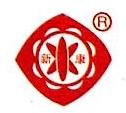 福建省安溪县新康茶厂 最新采购和商业信息
