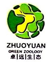 吉林卓远农业发展有限公司 最新采购和商业信息