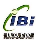 宁夏高新软件动漫发展有限公司