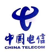 中国电信股份有限公司饶平分公司 最新采购和商业信息