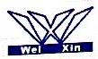 吉林市维信科技有限公司 最新采购和商业信息