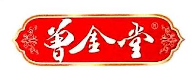 广东曾金堂食品有限公司 最新采购和商业信息