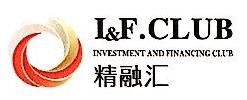 深圳市前海精锐合汇金融服务有限公司 最新采购和商业信息