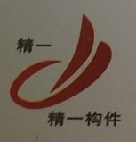 上海精一幕墙材料有限公司 最新采购和商业信息