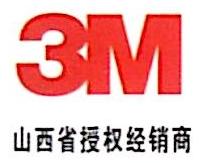 山西兴广源工贸有限公司 最新采购和商业信息