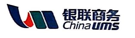 银联商务有限公司荆门分公司 最新采购和商业信息