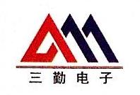 东莞市三勤电子有限公司 最新采购和商业信息