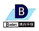 上海博丹环境工程技术股份有限公司 最新采购和商业信息