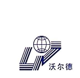 黑龙江沃尔德电缆有限公司 最新采购和商业信息