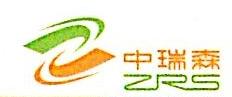 中瑞森(福建)新能源科技有限公司