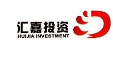北京汇嘉投资管理有限公司 最新采购和商业信息